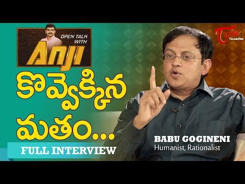 Babu Gogineni Exclusive Interview | Open Talk with Anji | Telugu Interviews - TeluguOne