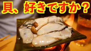 飯テロ24時 牡蠣100円‼️貝専門店🐚新宿うまい店😋オイスターバー・海鮮料理・居酒屋