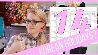 ПРАЗДНИК КАЖДЫЙ МЕСЯЦ!? 14ое в Южной Корее | 14 D DAY Calendar in South Korea😁🌟[Eng.Sub]