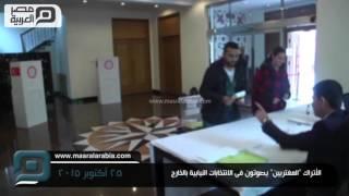 """مصر العربية   الأتراك """"المغتربين"""" يصوتون فى الانتخابات النيابية بالخارج"""