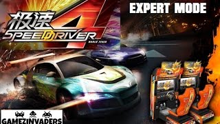 SPEED DRIVER  4: World Fever Expert GERMANY Time Attack Mode