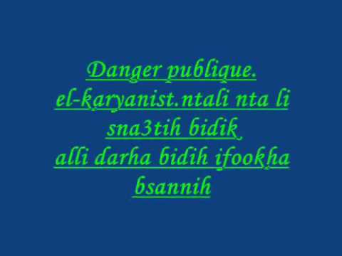 don bigg karianist mp3