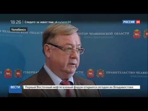 Сергей Степашин и Константин Цицин посетили с рабочим визитом Челябинскую область