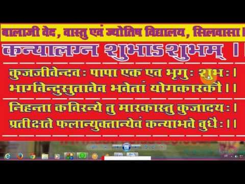 Electronic hindi video gana new  kanya