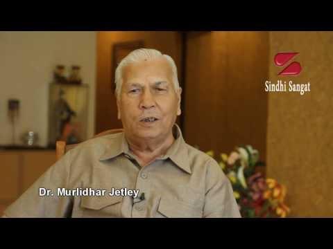 Dr. Murlidhar Jetley Talks on Partition