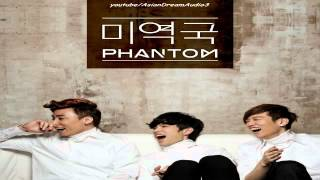 Phantom (팬텀) - 미역국 (Seaweed Soup) [ENGLISH SUB]