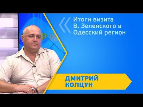 Вечер на Думской. Дмитрий Колцун, 07.07.2020