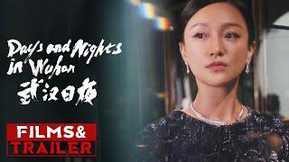 《武汉日夜》/ Days and Nights in Wuhan  发布周迅推荐特辑【预告片先知   Official Movie Trailer】 - YouTube
