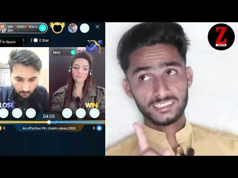 How To Use Bigo Live App 2020