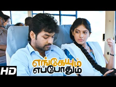 Engeyum Eppothum | Engeyum Eppothum Full Tamil Movie Scenes | Ananya In Search Of Sharvanand | Jai