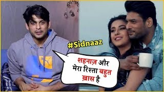 Siddharth Shukla Reveals About His And Shehnaz Gill Relation After Bhula Dunga Song