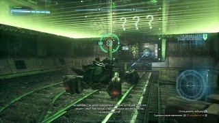 Скачать Batman Arkham Knight Как получить трофей Загадочника PS4