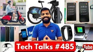 Tech Talks #485 - Google Jobs India, Xiaomi Scooter, P20 Pro/Lite, Smart Wall, Jio Apple Watch