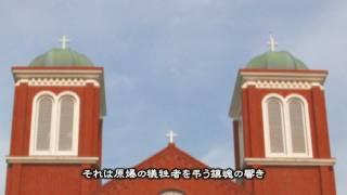 永井博士の「長崎の鐘」に感動したので長崎旅行で撮った写真をスライド...