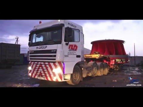 M-GROUP перевозка негабаритных грузов