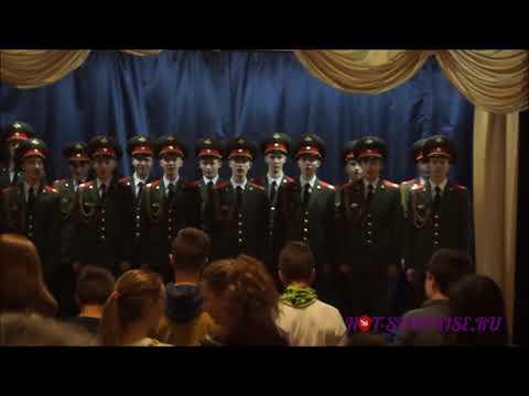 Поздравление с военным хором (Hot-Surprise.ru)