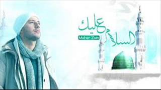 Mahair Zain - Assalamu alayka ( Audio - Arabic )