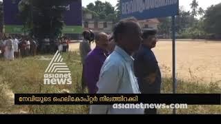 Navy Helipcoter makes emergency landing at Alappuzha