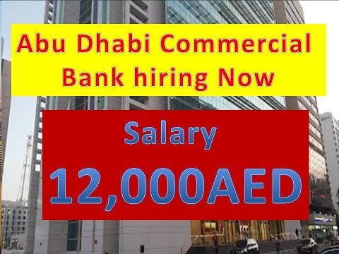 Dubai Latest Banks Jobs With Free Visa Salary Upto 12,000AED Apply Fast | Hindi Urdu |