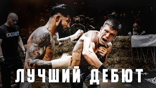 Armed Mike vs. Gazi Zohan/ best debut/ bare-knuckle fight/ TDFC6