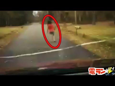 【衝撃】ドライブレコーダーに映ってしまった不可解な映像5選