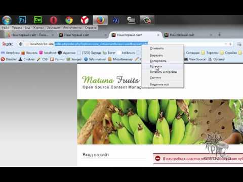 [Видео-заметка №8] Сквозная регистрация в Joomla и Virtuemart