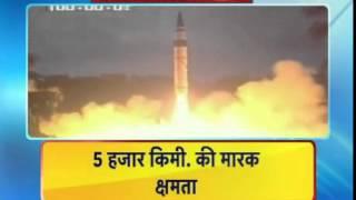 Agni-5 Ki Jad Me Aaya China, Khoobiyan Jaanein!