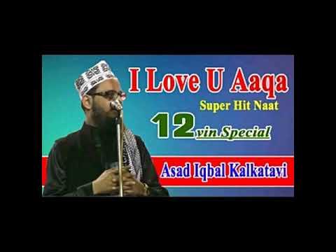 Asad Iqbal new naat 2017 I love u aaqa
