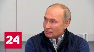 Путин – Зеленскому: даже не пробуйте. Факты - Россия 24
