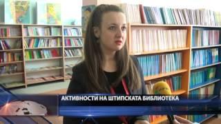 Штипската библиотека ќе реализира концерт по повод Денот на пролетта