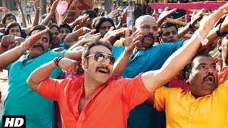 """Chalao Na Naino Se"" Baan Re Full Song with Lyrics 