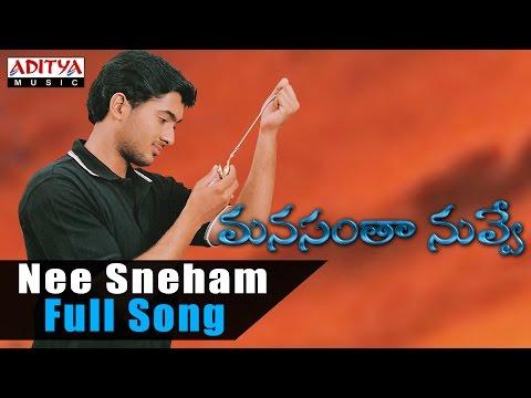 Nee Sneham Full Song ll Manasantha Nuvve Songs II Uday Kiran, Rima Sen