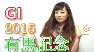 Gateway Umajo studio Official Blog http://ameblo.jp/gatewayumajostu...