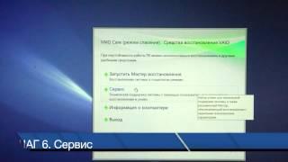 видео Не включается экран Sony VAIO VGN-NR21MR/S