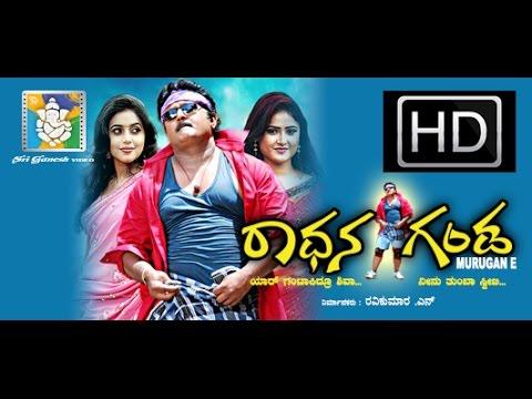 Kannada  New Movie Full | Radhana Gandha | Komal, Poorna