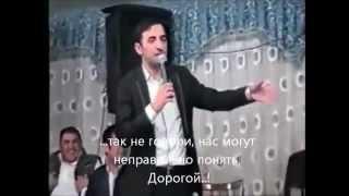 Прямой Прамой - Мейхана по азербайджански(Мейхана с русским окончанием на
