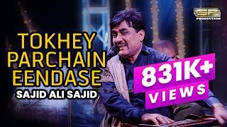 Tokhey Parchain Eendase - Sajid Ali Sajid - New Eid Album - 2019 - SR Production