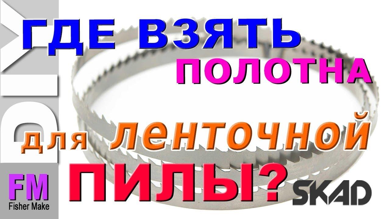 Струбцины трубные (сборка). - YouTube
