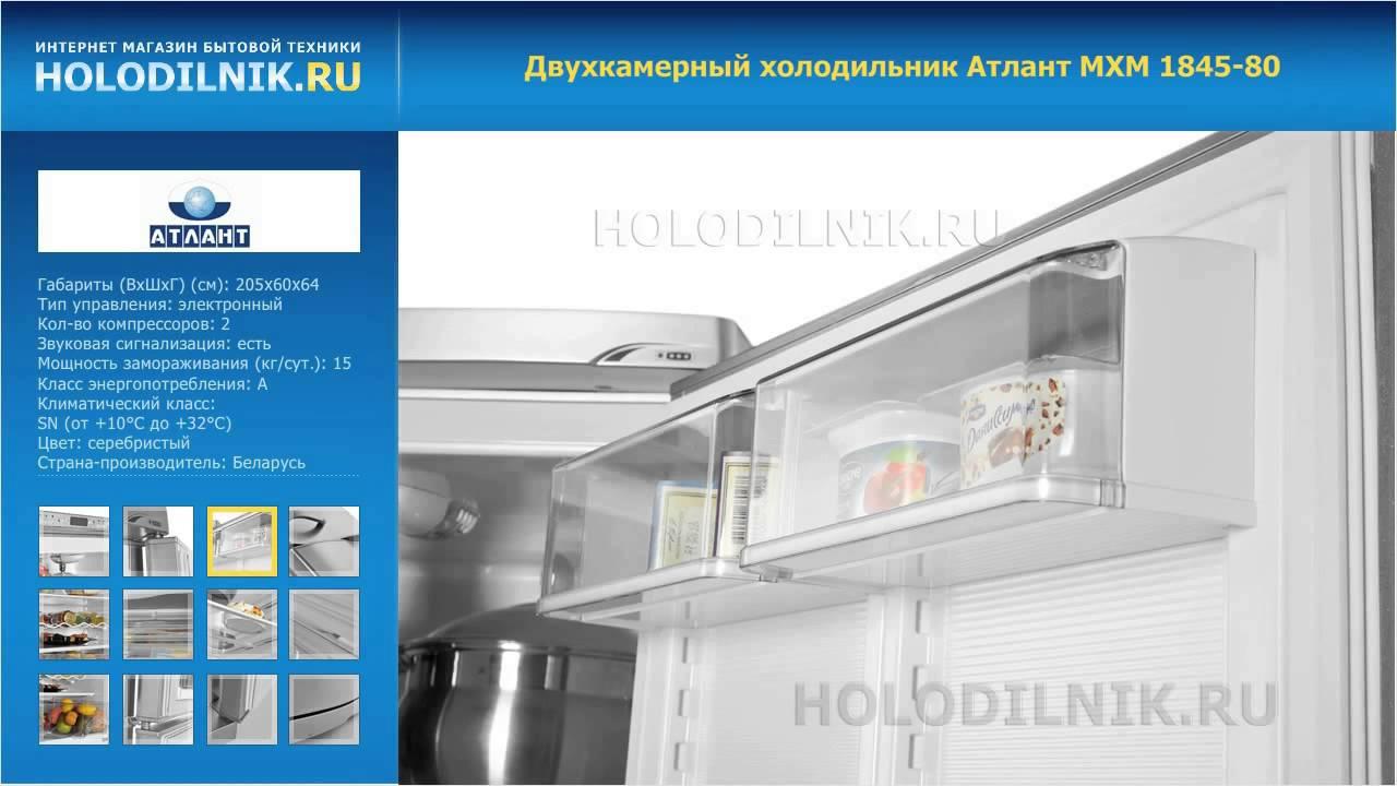 Электрические и газовые плиты, холодильники SMEG в Новосибирске .