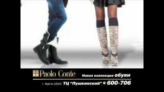 видео Обувь Carnaby — ботинки, сапоги, кроссовки из Англии