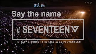[SUB ESP] '17 JAPAN CONCERT Say the name #SEVENTEEN