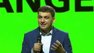 Виступ Володимира Гройсмана під час 12 Щорічного молодіжного форуму стипендіальних програм