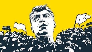 Прямая трансляция марша памяти Бориса Немцова