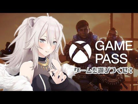 Microsoft ведет активную кампанию по продвижению Game Pass в Японии