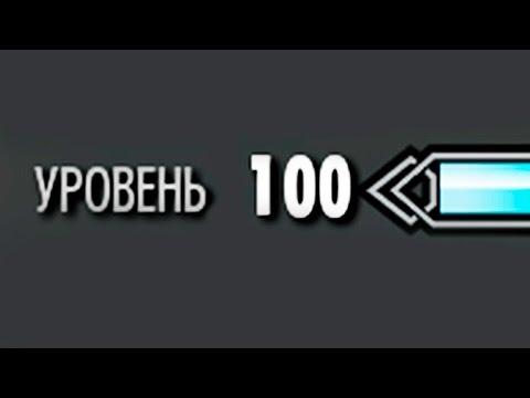 SKYRIM SE #268.1 Качаюсь, без Мик и Веб!