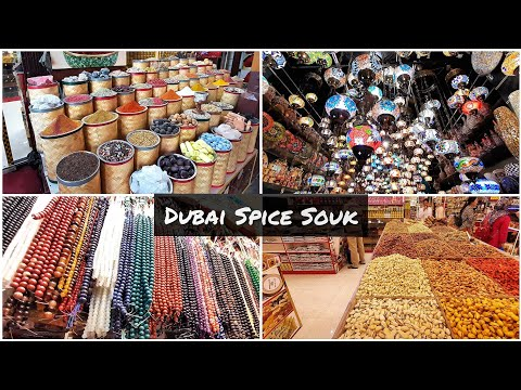 Dubai Spice Souk Walking Tour | The Old Souk | Grand Souq Deira Dubai | سوق التوابل في دبي