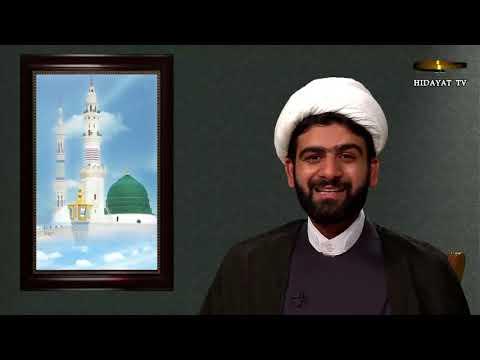 Sheikh Abdoreza Bahrani - Manasik Hajj 01