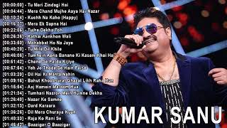 Kumar Sanu Supper hit song ♢ Best Evergreen hindi song ♢ Audio Songs ♢ 90's hit Songs