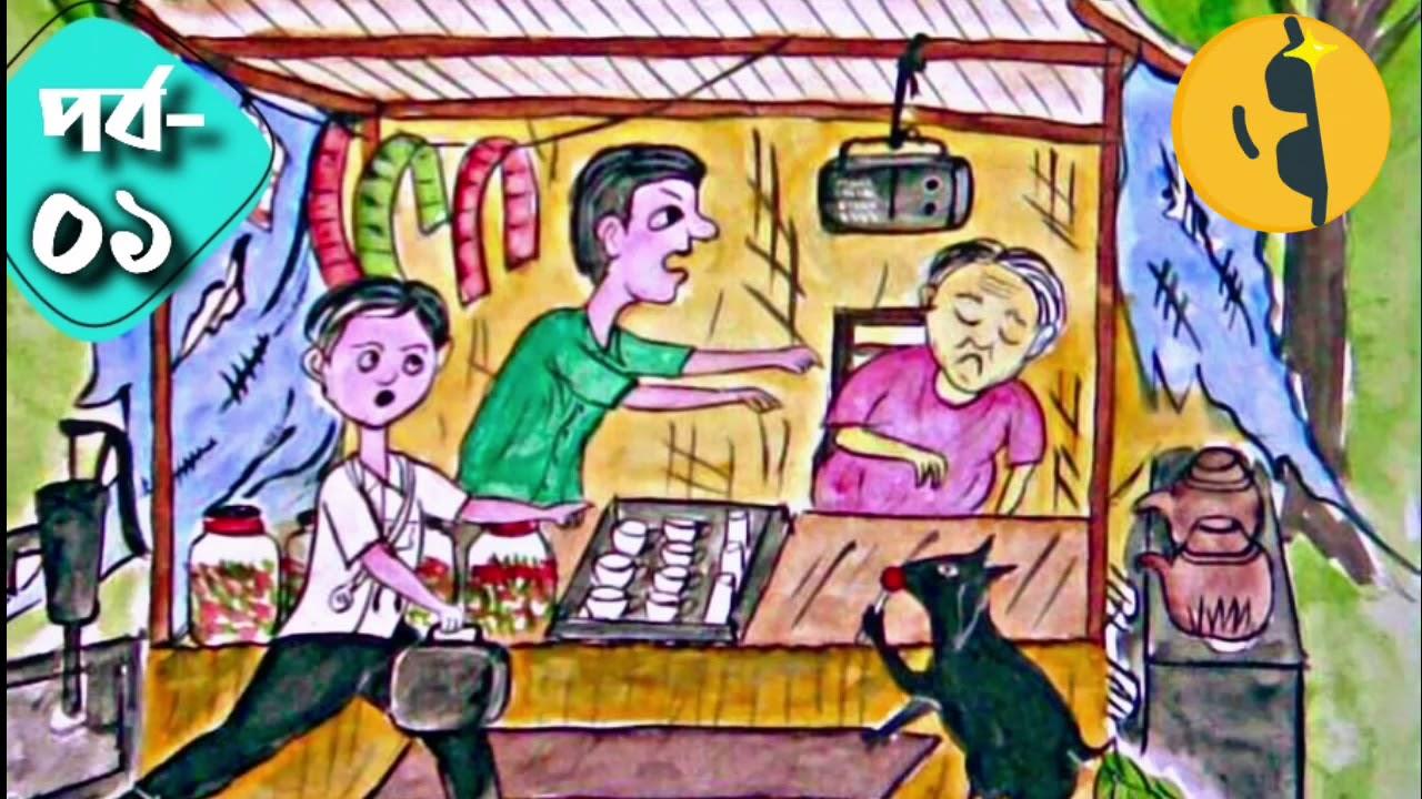 টি-স্টল | পর্ব ০১ | ইডেন কলেজে কত বাজার করছি!!!