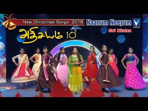 Latest Tamil Christmas 2018 Dance Song  | Nanum Neeyum | அதிசயம் Vol 10